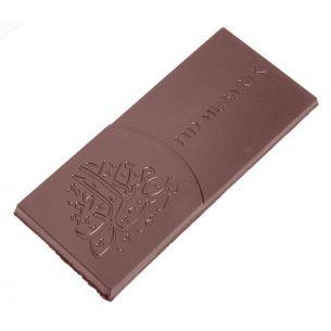 Chocolate Mould Tablet Eid Mubarak